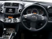 トヨタ RAV4 カタログ画像3