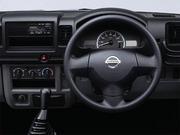 日産 クリッパートラック カタログ画像3
