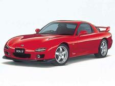 マツダ RX-7 (1999年1月~2000年10月)