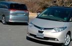 トヨタ エスティマ 新型車徹底解説