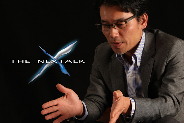 THE NEXTALK ~次の世界へ~ 横浜ゴム チーフ・マーケティング・プランナー 伊藤 邦彦 インタビュー