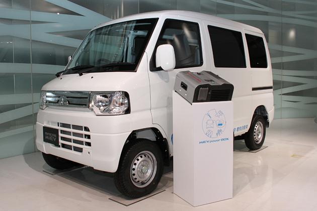 三菱 MiEV Power BOX 発表会速報