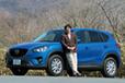 マツダ CX-5 XD[4WD/ボディカラー: スカイブルーマイカ]と筆者の渡辺陽一郎氏