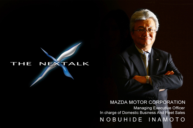 THE NEXTALK ~次の世界へ~ マツダ 常務執行役員 国内営業 法人営業担当 稲本信秀 インタビュー