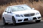 メルセデス・ベンツ E63AMG 試乗レポート/岡本幸一郎