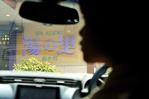 濡れ湯美人が訪れた今回のお宿は箱根湯元にある日帰り温泉 湯の里 おかだ