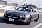 SLS AMG ロードスター 試乗レポート/石川真禧照