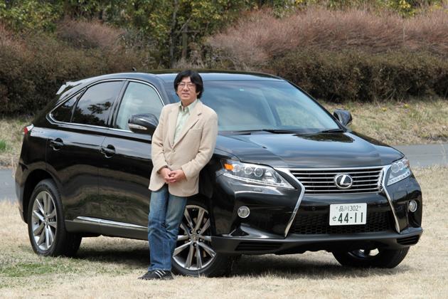 レクサス新型 RXシリーズと、筆者の渡辺 陽一郎氏