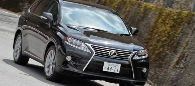レクサス RX 試乗レポート/渡辺陽一郎