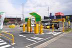 三井のリパーク、 横浜市の駐車場にハイブリッドソーラーシステムを採用