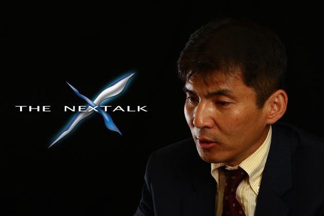 THE NEXTALK ~次の世界へ~ トヨタ 製品企画本部 ZJ チーフエンジニア 小鑓貞嘉 インタビュー