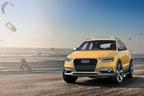 「Audi Q3 Cube」が彫刻の森美術館に誕生