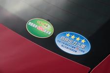 「平成27年度燃費基準」表示(左)と「平成17年度基準排出ガス」表示(右)[写真はエコカー減税100%(免税)の表示例:レクサスGS450h]