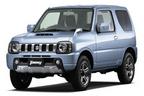 スズキ、「ジムニー」「ジムニーシエラ」に特別仕様車「クロスアドベンチャー(X-Adventure)」