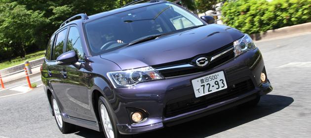 トヨタ 新型カローラフィールダー 試乗レポート/渡辺陽一郎