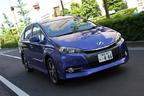 トヨタ 新型ウィッシュ 試乗レポート/渡辺陽一郎