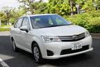 トヨタ 新型カローラアクシオ 試乗レポート/渡辺陽一郎