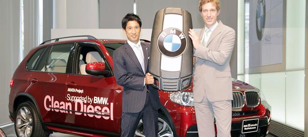 BMW、ロンドン五輪マラソンランナーの藤原 新選手にBMW X5などを提供