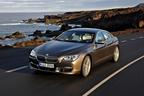 BMW 新型『6シリーズ グランクーペ』が誕生