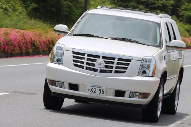 キャデラック 新型エスカレード 試乗レポート/石川真禧照
