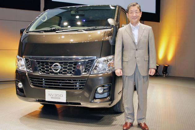 新型 日産 NV350キャラバンと日産自動車 志賀 俊之 COO
