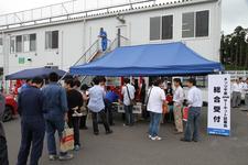 「トヨタ 86 サーキット試乗会」[2012/06/24:袖ヶ浦フォレストレースウェイ] 会場受付の様子