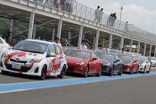 「トヨタ 86 サーキット試乗会」[2012/06/24:袖ヶ浦フォレストレースウェイ] パドックに勢ぞろいした試乗車両