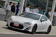「トヨタ 86 サーキット試乗会」[2012/06/24:袖ヶ浦フォレストレースウェイ] TRDからコンプリートモデルも特別参加した