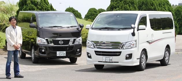 日産 NV350 キャラバン 新型車 試乗レポート/渡辺陽一郎