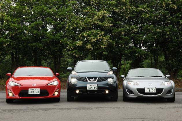 運転が楽しくて街中でも使いやすく価格はお手頃、今では貴重な趣味性の強い3車を比較チェック
