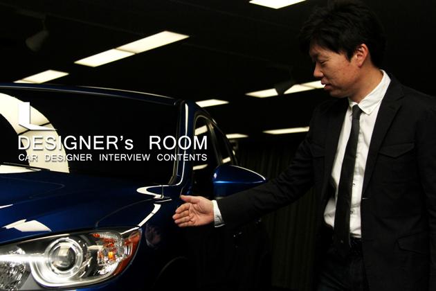 マツダ CX-5 デザイナーインタビュー/マツダ チーフデザイナー 中山 雅