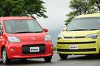トヨタ 新型ポルテ/新型スペイド 新型車解説