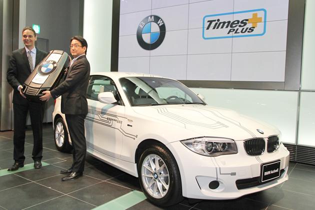 タイムズ24がBMW電気自動車「ActiveE」のカーシェアリング実験をスタート