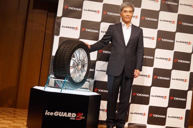 ヨコハマタイヤ、スタッドレスタイヤ「アイスガード・ファイブ」を発表 今度のスタッドレスはヨコハマ最高傑作!
