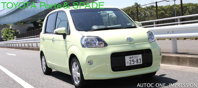 トヨタ 新型ポルテ・新型スペイド 試乗レポート/渡辺陽一郎