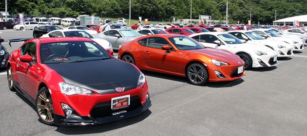 真夏の富士スピードウェイに86オーナーが大集合! ファンイベント「Fuji 86 style 2012」開催