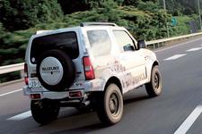 【aheadxオートックワン】オンとオフ、日常と冒険 ジムニーで行く1,850kmの旅 四国編