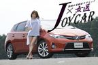 トヨタ オーリス/柏木美里の新型車診察しちゃうぞ!