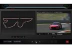 トヨタとデンソーが、クルマ×アプリ連携プラットフォームを共同開発 ~採取した走行データを使い、PS3「グランツーリスモ」上で楽しめる~