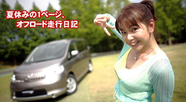 竹岡圭 - Kei Takeoka
