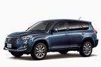 """トヨタ、ヴァンガードの特別仕様車「240S""""S Package・ALCANTARA Limited""""」発売"""