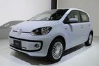 Volkswagen up!(フォルクスワーゲン アップ!) 新型車速報 ~価格は「149万円」から!同クラスで世界初の安全装備も搭載~
