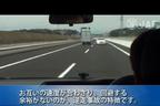 高速道路を逆走するドライバーが後を絶ちませんが、これって何故起こるの?