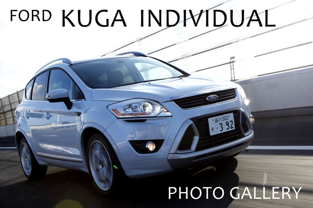 avis ford kuga used ford kuga 16 ecoboost trend awd auto. Black Bedroom Furniture Sets. Home Design Ideas
