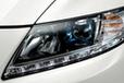 ホンダ 新型CR-Z/ヘッドライト