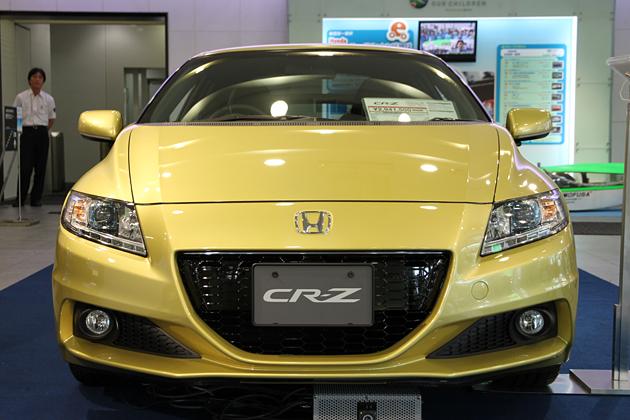 ホンダ 新型CR-Z(2012年マイナーチェンジモデル)フロントビュー