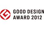 2012年度グッドデザイン賞ベスト100に、トヨタ ポルテ/スペイド、スバル インプレッサ XV、ホンダ「N」シリーズなど多数受賞