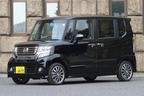 ホンダ、「N BOX」シリーズ2012年度上半期軽四輪車新車販売台数No.1を獲得!!