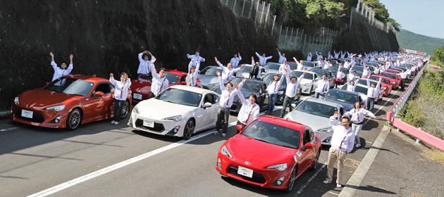 【速報】86オーナーイベント、第一回「86S(ハチロックス)」開催~86台のトヨタ86が箱根の峠道をジャック!~