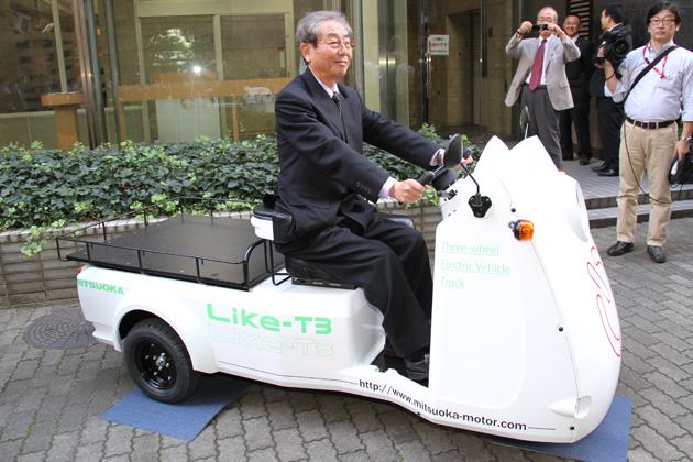 光岡 雷駆T3(ライクT3) 新型車速報